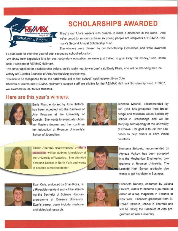 Scholarship Award Winners