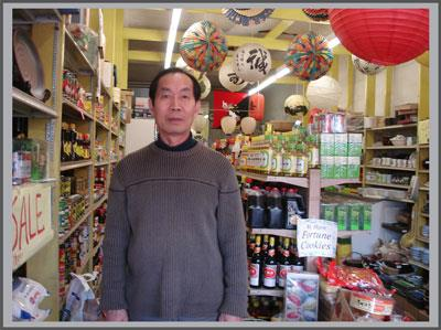 Specialty Asian Food Shop in Newtonville MA
