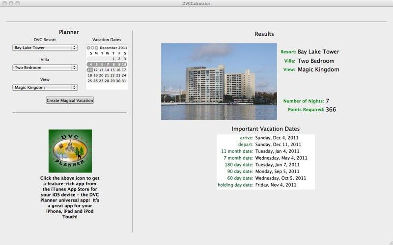 DVC calculator screenshot