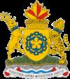Hamilton's Coat of Arms