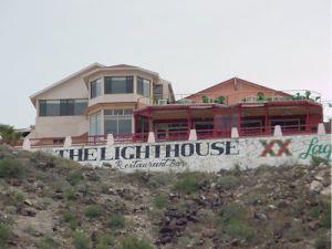 THE LIGHTHOUSE RESTAURANT & BAR