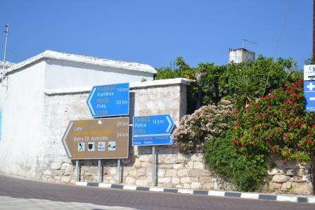 Peyia Village signs to Kathikas, Polis and Paphos