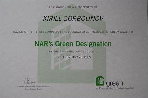 Kirill Gorbounov Resort and Second Home Property Specialist RSPS