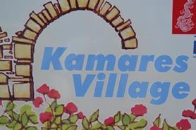 Kamares Village Sign in Paphos Cyprus