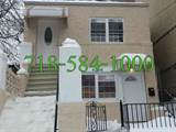 WAKEFIELD BRONX HOME FOR SALE 718-584-1000