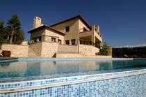 Homes for Sale in Aphrodite Hills, Paphos €2,999,000