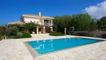 Homes for Sale in Aphrodite Hills, Kouklia #573, Paphos €1,500,000