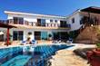Homes for Sale in Coral Bay, Paphos, Paphos €1,500,000