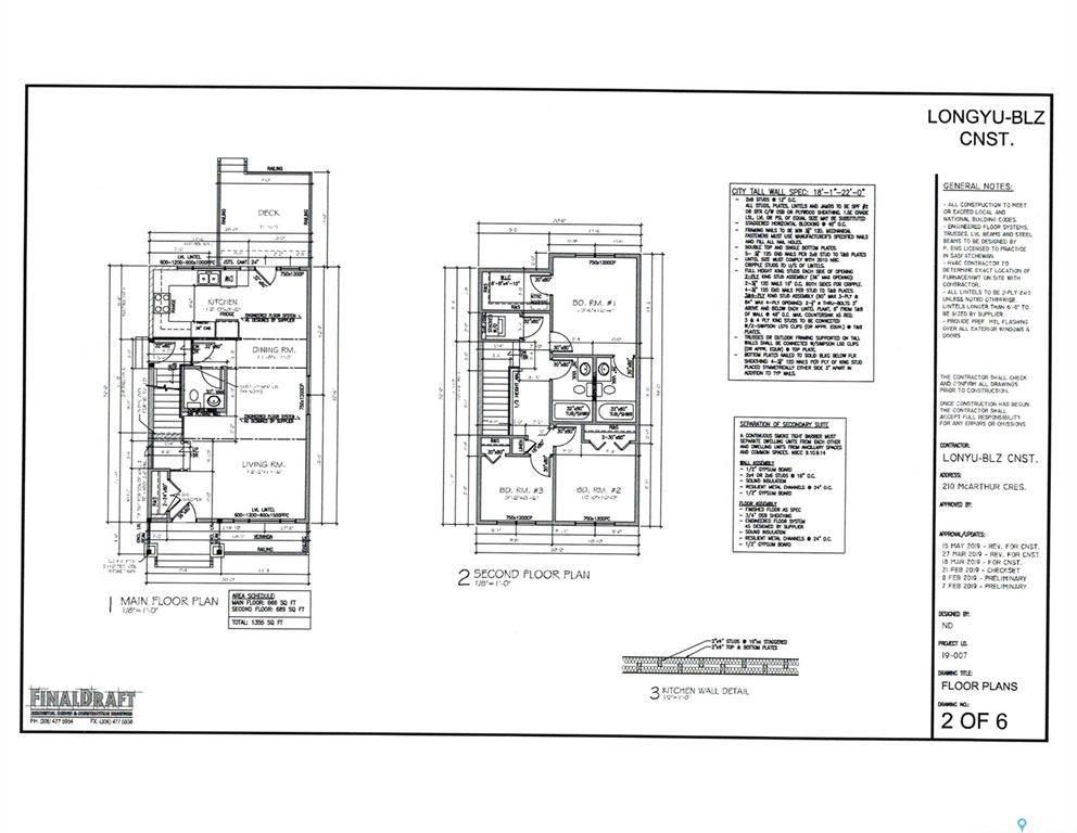 211 Mcarthur Crescent, Saskatoon House For Sale | Ovlix